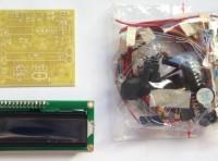 Multipass Universal RFID Reader KIT